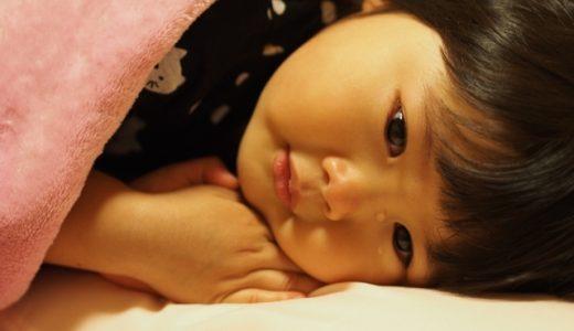 子供の夏風邪の特有な症状は?急な高熱・腹痛・嘔吐の対処方は?