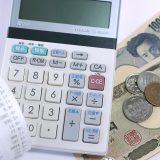 保育料を計算する簡単な方法:源泉徴収票からツールを使って住民税を算定!