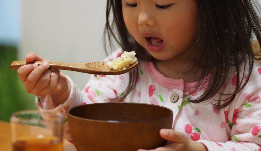 食べ物の好き嫌いが激しい子供は性格による?3歳までに試してみたい方法